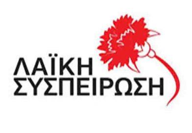 Περιφέρεια Πελοποννήσου: τελικά μας πήρανε είδηση οι ευρωπαίοι, δεν πληρώνουν το λιμάνι του Άστρους