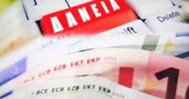 Ν. Καραθανασόπουλος: Να κουρευτούν γενναία τα «κόκκινα» δάνεια αυτοαπασχολούμενων Βίντεο