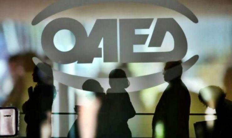 ΟΑΕΔ: Ξεκινάει νέο πρόγραμμα την Τρίτη για την πρόσληψη 1.000 ατόμων