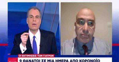 """Κορονοϊός: Τι δήλωσε γιατρός του """"Αττικόν"""" για τον θάνατο του 52χρονου – ΒΙΝΤΕΟ"""