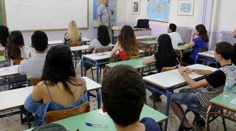 """Κακοκαιρία """"Μπάλλος"""": Κλειστά τα σχολεία αύριο σε δήμους της Πελοποννήσου"""