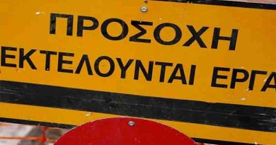 Κυκλοφοριακές ρυθμίσεις στον Αυτοκινητόδρομο Κόρινθος- Τρίπολη- Καλαμάτα και κλάδος Λεύκτρο- Σπάρτη, λόγω εκτέλεσης εργασιών