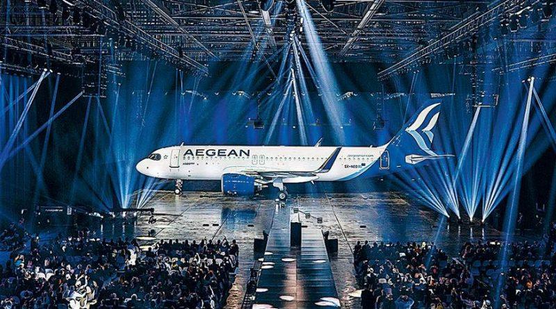 Aegean Airlines: Θέλει κρατικό χρήμα, αλλά ταυτόχρονα να απολύει και να μην έχει έλεγχο από το κράτος!
