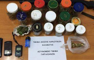 Συνελήφθη ένα άτομο για ναρκωτικά στη Μεσσηνία