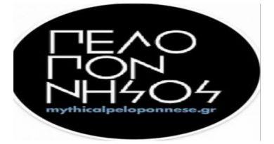 Φιάσκο με το καινούργιο σύμβολο της περιφέρειας Πελοποννήσου!