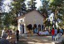 Θρησκευτική πανήγυρη στο Εκκλησάκι της Αγίας Σκέπης στις 5 Ιουλίου 2020