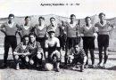 Κόρινθος: ο αντιδήμαρχος καθαριότητας ζητά ανοιχτές πόρτες για το γήπεδο της ΠΑΣ Κόρινθος στον συνοικισμό! Η απάντηση του συλλόγου και ιστορική πραγματικότητα