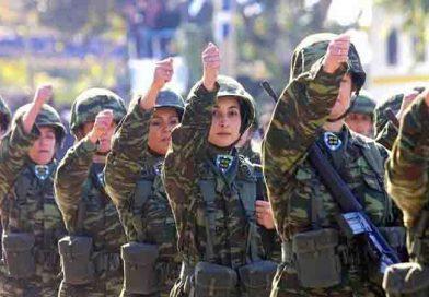 12 μήνες θητεία και στράτευση των γυναικών προτείνει έκθεση του Ινστιτούτου Εξωτερικών Υποθέσεων