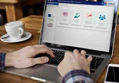 """Ψηφιακή σύνταξη """"ΑΤΛΑΣ"""": Πότε πρέπει να υποβάλετε αίτηση για να λάβετε αυτόματα τη σύνταξή σας"""