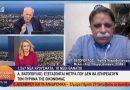 Βατόπουλος: Θέμα ωρών οι ανακοινώσεις για τα νέα μέτρα – ΒΙΝΤΕΟ