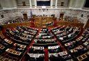 ΣΥΖΗΤΗΣΗ ΤΗΣ ΠΡΟΤΑΣΗΣ ΜΟΜΦΗΣ Ν. Καραθανασόπουλος: Η αντιλαϊκή πολιτική φορτώνει το λαό με χρέη και στην κρίση και στην ανάκαμψη