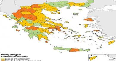 Δώδεκα νέα κρούσματα κορονοϊού στην Περιφέρεια Πελοποννήσου, στους 580 οι προσβληθέντες