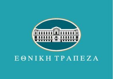 Ξυλόκαστρο: κλείνει το κατάστημα της Εθνικής Τράπεζας, τσιμουδιά από τη δημοτική αρχή
