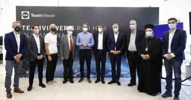 O Πρωθυπουργός Κυριάκος Μητσοτάκης και ο Υφυπουργός Ανάπτυξης και Επενδύσεων και Βουλευτής Κορινθίας Χρίστος Δήμας, επισκέφθηκαν το πρωί το κέντρο έρευνας και ανάπτυξης της διεθνούς τεχνολογικής εταιρείας TeamViewer.