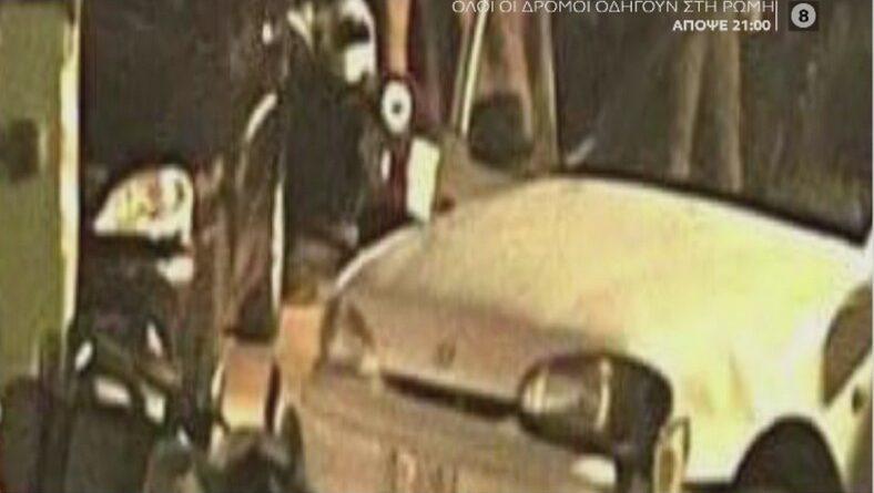 Αιματηρή καταδίωξη με πυροβολισμούς 1 νεκρός 7 τραυματίες