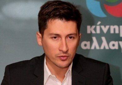 Θέτει Υποψηφιότητα ο Παύλος Χρηστίδης για της εκλογές του ΚΙΝΑΛ